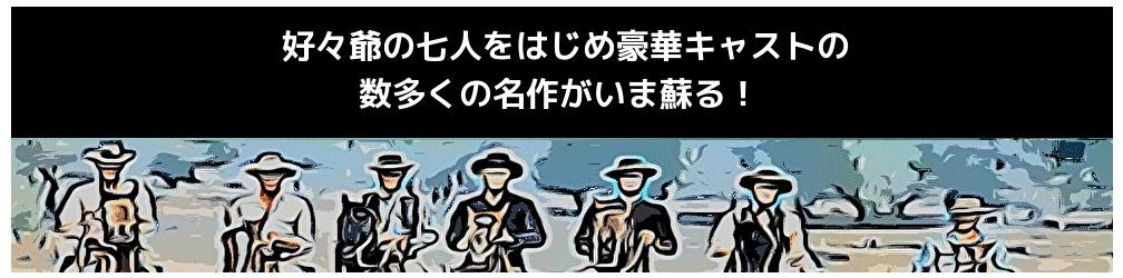 中村一恵2